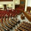 12.12.12 – первое заседание ВР Украины